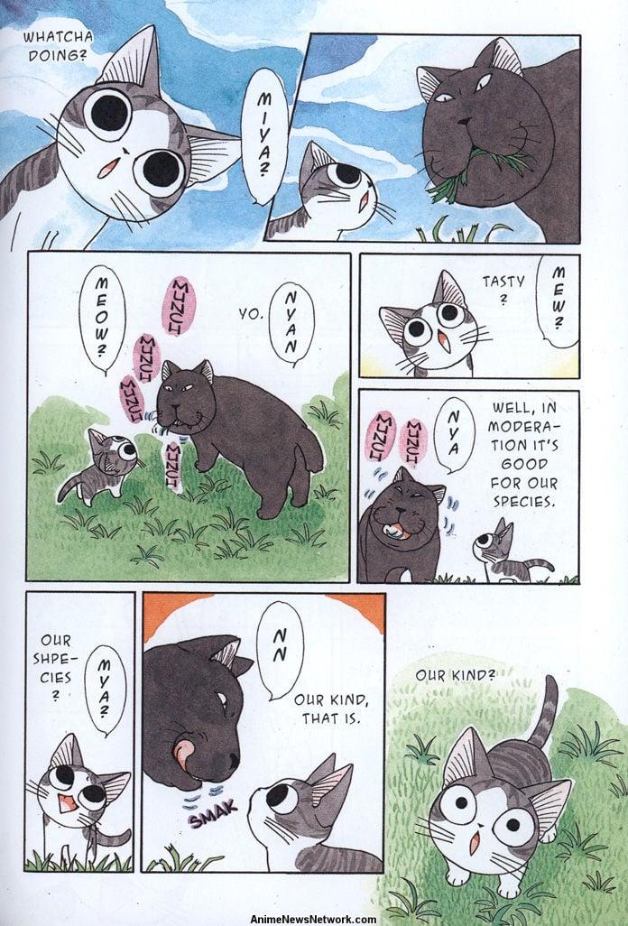 Chi's Sweet Home by Konami Kanata